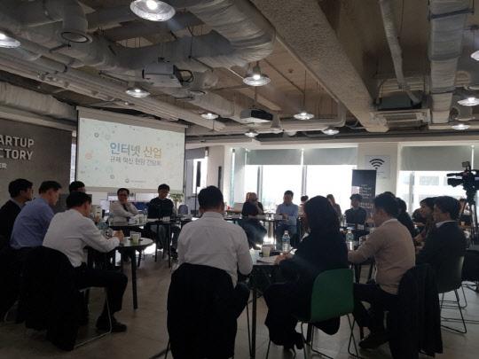 인터넷 산업 규제 완화에 팔 걷은 정부
